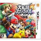 中古:3DS)大乱闘スマッシュブラザーズ for ニンテンドー3DS 4902370522006