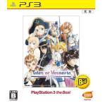 中古:PS3)テイルズ オブ ヴェスペリア PlayStation3 the Best 4560467045410
