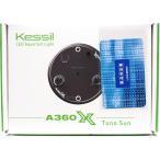 Yahoo!レヨンベールアクア【送料無料】Kessil A360X Tuna Sun (淡水・水草・テラリウム)本体 【在庫有り】 北海道沖縄別途送料 (新商品)