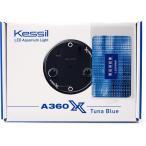 Yahoo!レヨンベールアクアKessil A360X Tuna Blue (海水用)本体 【在庫有り】 北海道沖縄別途送料 (新商品)