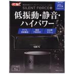 Yahoo!レヨンベールアクアGEX サイレントフォース2000S 【在庫有り】(新商品)「2点まで」