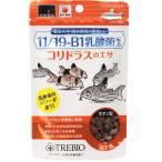 Yahoo!レヨンベールアクア吉田飼料 トレビオ コリドラスのエサ 30g 【在庫有り】(新商品)