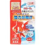 在庫有り!!即OK 日本動物薬品 金魚泉 生菌ゼオライト 小型水槽用 15g (新商品)