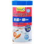 Yahoo!レヨンベールアクアテトラ キリミンカラー 55g 【在庫有り】(新商品)