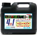 エーハイム 4in1 フォーインワン 5L_【在庫有り】-_「1点まで」-(人気商品)