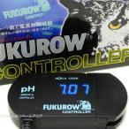 アクアギーク PHコントローラー FUKUROWコントローラー