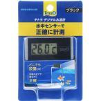 テトラ デジタル水温計 ブラック BD-1_【特売】