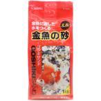 スドー 金魚の砂 ゴシキサンド 1kg  _