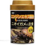 イトスイ コメット ニオイガメの主食 140g 中・大型用 沈下性 【在庫有り】(消費期限2020/08)