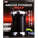 GEX メガパワー9012 _