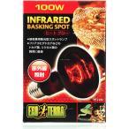 GEX ヒートグロー 100W 赤外線放熱スポットランプ _【在庫有り】-