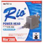 Rio200 60Hz