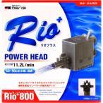 Rio800 60Hz