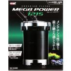 GEX メガパワー1215 _
