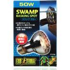 爬蟲類, 兩棲類爬蟲用品 - GEX スワンプグロー 50W PT3780 防滴ランプ 【在庫有り】「2点まで」