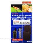 吸水ケース用活性炭スポンジフィルター 2個入