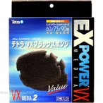 テトラ VXブラックスポンジ (60/75/90)MEDIA2「1点まで」