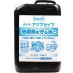 テトラ アクアセイフプラス 5L (新型ボトル) 淡水/海水用_【在庫有り】-_「2点まで」