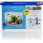 GEX サイレントフィット400(新商品) _【在庫有り】-