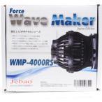 Yahoo!レヨンベールアクアフォルス DCウェーブポンプ WMP-4000RS (新商品)【在庫有り】 北海道沖縄別途送料