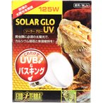 Yahoo!レヨンベールアクアGEX 昼用/強UV ソーラーグローUV 125W PT2192 (新商品)_【在庫有り】