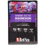 Yahoo!レヨンベールアクアレッドシー MCPマリンテストキット マグネシウム (新パッケージ黒紫)  【在庫有り】(新商品)
