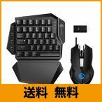 GameSir VX AimSwitch E-sportsコンボ 一代目 片手ゲーミングキーボード GM190マウス 2.4Ghzレシバー 日本語取扱