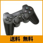 【E-game】 4way ワイヤレスコントローラー DUALSHOC by PS3/PS2/PS/PC (オートスリープ機能 振動対応) クロス &