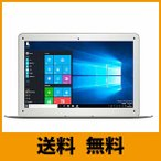 Microsfot Office 2010搭載 Jumper Ezbook 2 Ultrabook Laptop ハイスペックノートパソコン - Wi