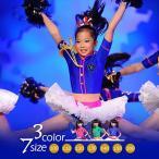 チアリーダー チアダンス 送料無料 チアガール 体操服  衣装 ダンスウェア 女の子 発表会 キッズ ダンス衣装 ステージ衣装