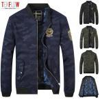 ブルゾン メンズジャケット MA-1 迷彩ジャケット 長袖コート 秋冬コート ジャケット ジャンパー アウター