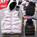 ダウンベスト メンズ 中綿ベスト 袖なしダウンコート ノースリーブ ベスト 中綿入り 防寒ジャケット フード付き秋冬 新作