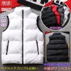 ダウンベスト メンズ 中綿ベスト 袖なしダウンコート 中綿入り ノースリーブ ベスト 防寒ジャケット フードなし秋冬 新作