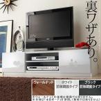 テレビ台 ローボード 背面収納 TVボード 〔ロビン〕 幅120cm テレビボード rx1x