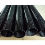 CPFT2220 3Kカーボンパイプ平織り艶有22mm内径20mm
