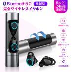 �磻��쥹����ۥ� �֥롼�ȥ���������ۥ� Bluetooth5.0 ��ư�ڥ���� 24����Ϣ³���� ��ưON/OFF ξ�� �Ҽ�