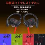 �磻��쥹����ۥ� Bluetooth ��ũ/�ɴ� ���ݤ���  HD�ⲻ�� Bluetooth 4.1 Ķ���� ���� 56s ���˥��ѥ��ݡ��� ���ʥ뷿   �ϥե����