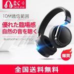 �磻��쥹 �إåɥۥ� �ⲻ��  Bluetooth �ޥ��� �ⲻ��  ���ƥ쥪�إåɥۥ� �ƥ���б� iPhone��android ¿�����б�