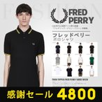 �ե�åɥڥ꡼ ���  �ݥ���� �ץ쥼��� TWIN TIPPED FRED PERRY SHIRT  Ⱦµ �� ��ǥ����� ��������� ��󥺥���� ����� ��������xs��xxl��