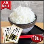 お米 10kg埼玉でとれたお米 白米(5kg×2袋) 契約農家直送米 28年産