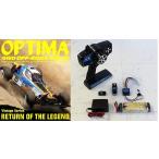 京商/30617-F/OPTIMA(オプティマ) 1/10 4WDレーシングバギー フルセット(未組立品)