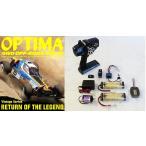 京商/30617-M/OPTIMA(オプティマ) 1/10 4WDレーシングバギー ミドルセット(未組立品)