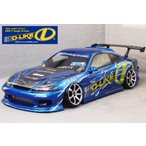 D-Like/DL099/NISSAN S15 シルビア ボディセット