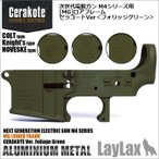 LayLax(ライラクス)/LA140388/次世代電動ガン M4シリーズ用[MG]ロアフレーム セラコートVer(フォリッジグリーン/NOVESKE)