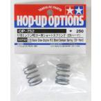 【ネコポス対応】OP.752/タミヤ/ 1/10RCEショートスプリング(EXハード)