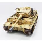 童友社(DOYUSHA)/TIGER1-24/ 1/16 ドイツ重戦車 タイガー1 2.4GHzプロポ付 赤外線バトルシステム搭載RC
