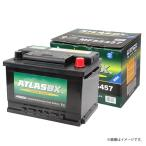 (送料無料)ATLAS MF55457 554-57 アトラス バッテリー /オペル/ルノー/ローバー(61-25L/27-55(LBN2) - 7,848 円