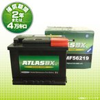 (送料無料)ATLAS MF56219 562-19 アトラス バッテリー/プジョー 207 306 307 309 405