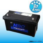 NBC 130E41L 密閉式/シールドメンテナンスフリー 自動車用バッテリー  (互換 115E41L/120E41L)