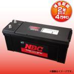 NBC 195G51 密閉式/シールドメンテナンスフリー 自動車用バッテリー  (互換 155G51/165G51)